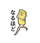ほそながチーズくん2(個別スタンプ:13)