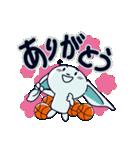 白うさ バスケ部(個別スタンプ:12)