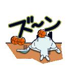 白うさ バスケ部(個別スタンプ:15)