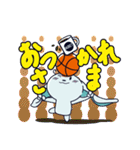 白うさ バスケ部(個別スタンプ:18)