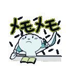 白うさ バスケ部(個別スタンプ:38)