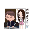 韓国語&日本語の可愛いカップル愛ちゃん(個別スタンプ:01)