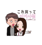 韓国語&日本語の可愛いカップル愛ちゃん(個別スタンプ:03)