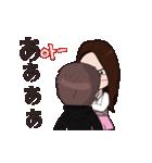 韓国語&日本語の可愛いカップル愛ちゃん(個別スタンプ:04)