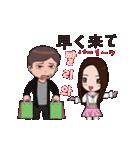 韓国語&日本語の可愛いカップル愛ちゃん(個別スタンプ:08)