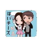 韓国語&日本語の可愛いカップル愛ちゃん(個別スタンプ:09)