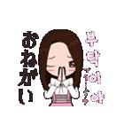 韓国語&日本語の可愛いカップル愛ちゃん(個別スタンプ:10)