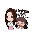 韓国語&日本語の可愛いカップル愛ちゃん(個別スタンプ:13)