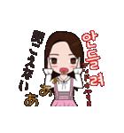 韓国語&日本語の可愛いカップル愛ちゃん(個別スタンプ:15)