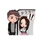 韓国語&日本語の可愛いカップル愛ちゃん(個別スタンプ:16)