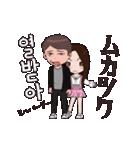 韓国語&日本語の可愛いカップル愛ちゃん(個別スタンプ:17)