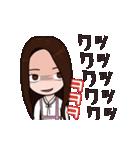 韓国語&日本語の可愛いカップル愛ちゃん(個別スタンプ:18)