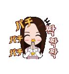 韓国語&日本語の可愛いカップル愛ちゃん(個別スタンプ:20)