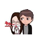 韓国語&日本語の可愛いカップル愛ちゃん(個別スタンプ:21)