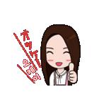 韓国語&日本語の可愛いカップル愛ちゃん(個別スタンプ:24)