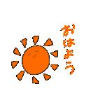 うさぎたち2だん(個別スタンプ:04)