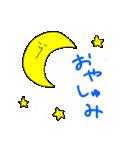 うさぎたち2だん(個別スタンプ:05)