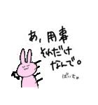 うさぎたち2だん(個別スタンプ:06)