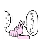 うさぎたち2だん(個別スタンプ:07)