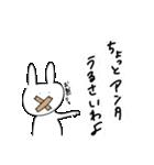 うさぎたち2だん(個別スタンプ:09)