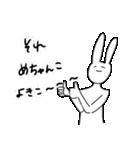 うさぎたち2だん(個別スタンプ:12)