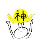 うさぎたち2だん(個別スタンプ:14)