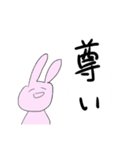 うさぎたち2だん(個別スタンプ:15)