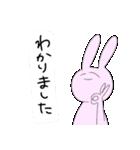 うさぎたち2だん(個別スタンプ:17)