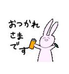 うさぎたち2だん(個別スタンプ:18)