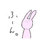 うさぎたち2だん(個別スタンプ:25)