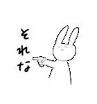 うさぎたち2だん(個別スタンプ:26)