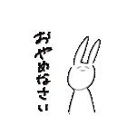 うさぎたち2だん(個別スタンプ:28)