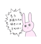 うさぎたち2だん(個別スタンプ:36)