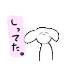 うさぎたち2だん(個別スタンプ:39)