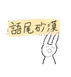 うさぎたち2だん(個別スタンプ:40)