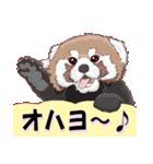 動物スタンプ 【 ZOO.Ⅱ】(個別スタンプ:01)
