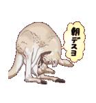 動物スタンプ 【 ZOO.Ⅱ】(個別スタンプ:02)