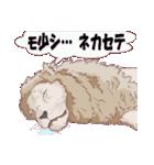 動物スタンプ 【 ZOO.Ⅱ】(個別スタンプ:03)