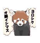 動物スタンプ 【 ZOO.Ⅱ】(個別スタンプ:06)