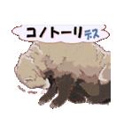動物スタンプ 【 ZOO.Ⅱ】(個別スタンプ:08)