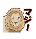 動物スタンプ 【 ZOO.Ⅱ】(個別スタンプ:10)