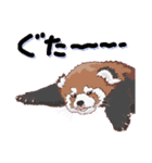 動物スタンプ 【 ZOO.Ⅱ】(個別スタンプ:16)