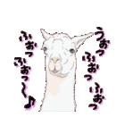 動物スタンプ 【 ZOO.Ⅱ】(個別スタンプ:19)