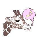 動物スタンプ 【 ZOO.Ⅱ】(個別スタンプ:20)