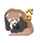 動物スタンプ 【 ZOO.Ⅱ】(個別スタンプ:26)