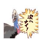 動物スタンプ 【 ZOO.Ⅱ】(個別スタンプ:30)