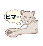 動物スタンプ 【 ZOO.Ⅱ】(個別スタンプ:39)