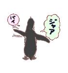動物スタンプ 【 ZOO.Ⅱ】(個別スタンプ:40)