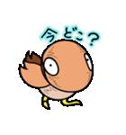 ギロ目ドリイ2(個別スタンプ:03)