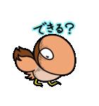 ギロ目ドリイ2(個別スタンプ:08)